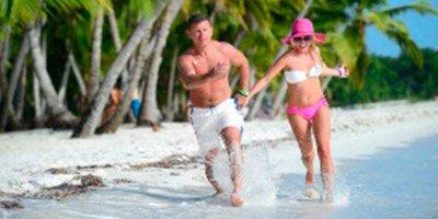 Tropical Sun Tours - opinie - Dominikany nie da się opisać w kilku słowach