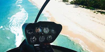 dominikana - wycieczka Helikopter - loty widokowe